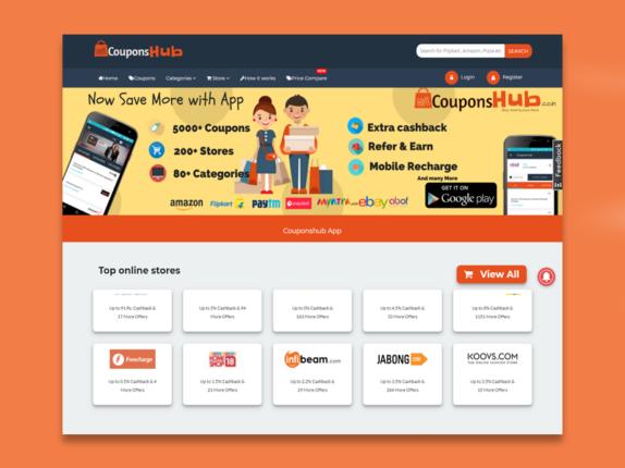 coupons_hub